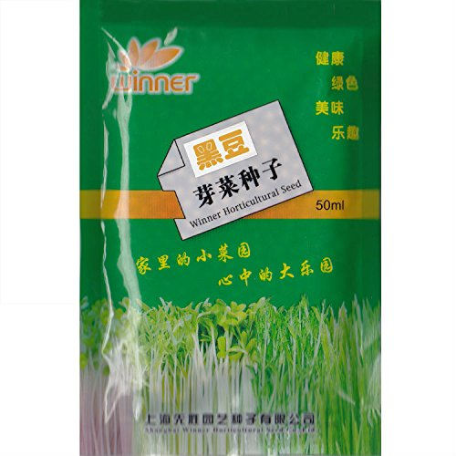 ShopMeeko Seeds:Black SOYA Bean Sprouts * 1 Packet (50 ml)'s (Pcs) * Glycinemax * Non-GMO...